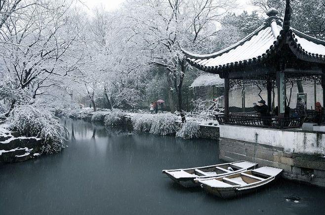 诗歌赏析之柳宗元的雪